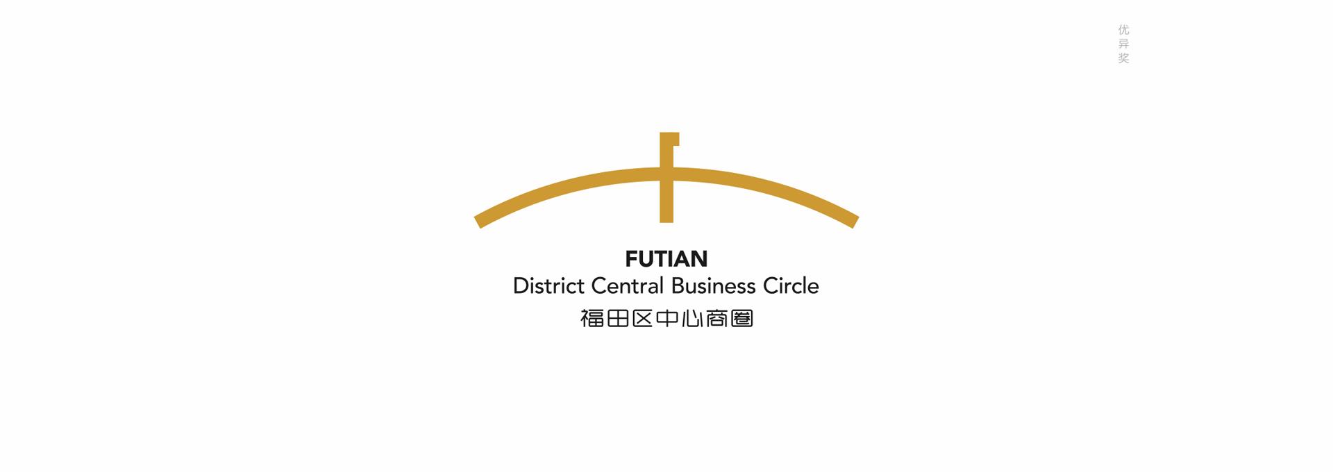 FUTIAN