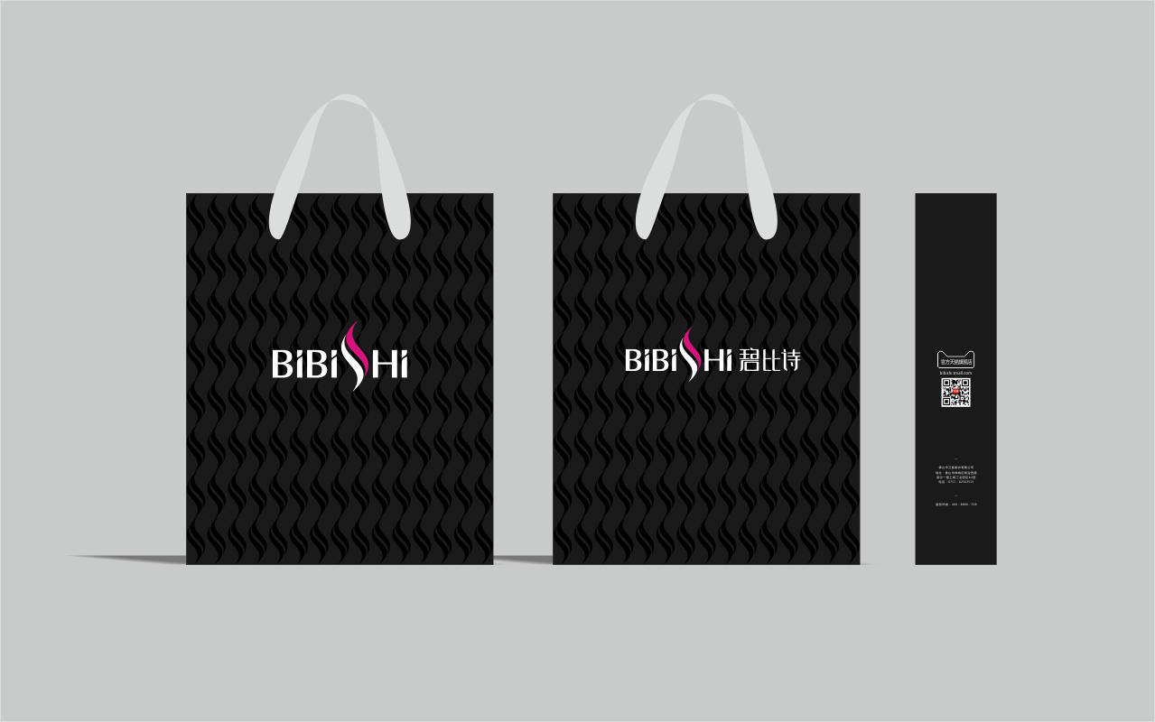 碧比诗女装品牌VI物料设计