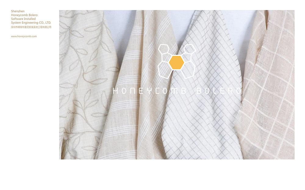 蜂窝布里尼软装品牌VI设计