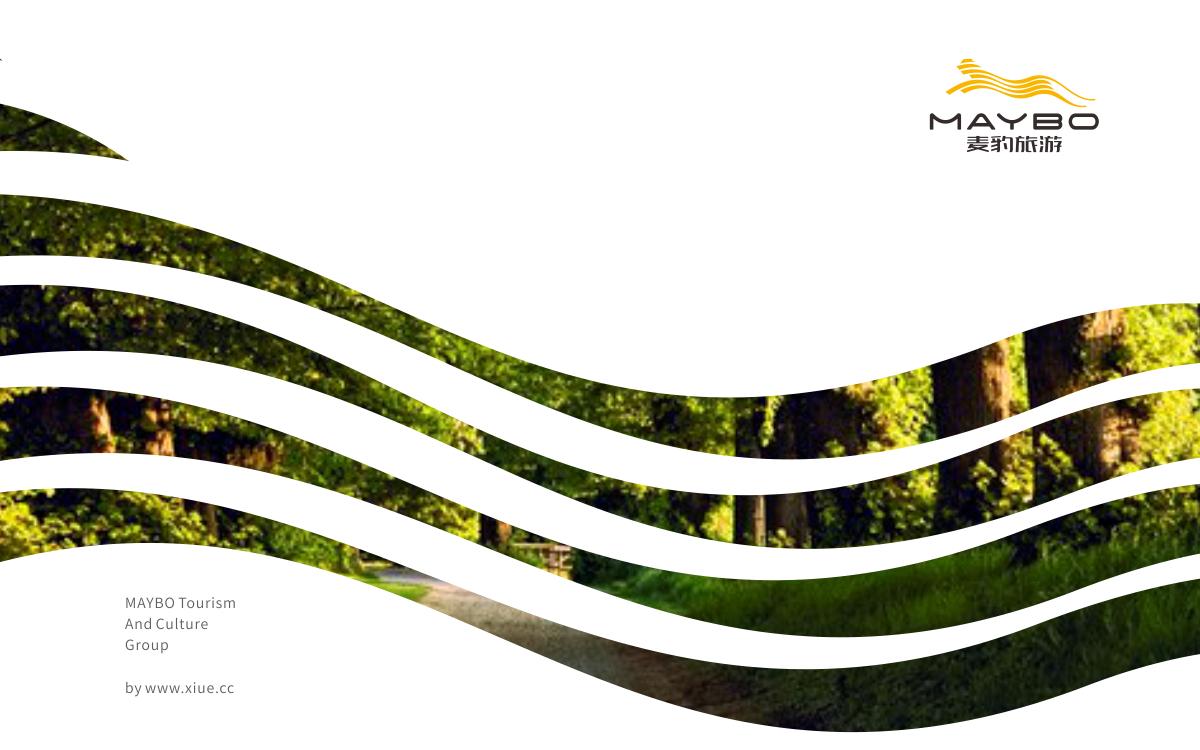 麦豹旅游品牌LOGO设计