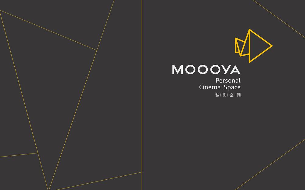 moooya魔崖电影院品牌LOGO设计