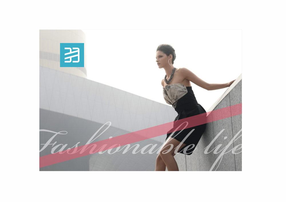 羽藤时尚女装品牌LOGO设计