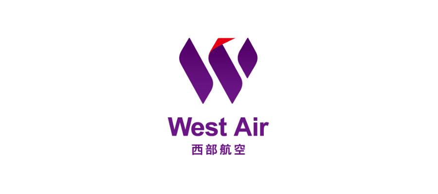 西部航空新形象