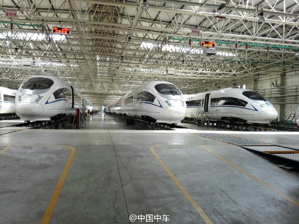 中国中车新LOGO