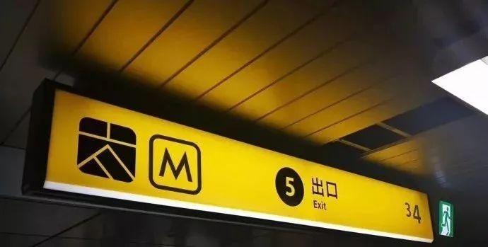 太原地铁新LOGO