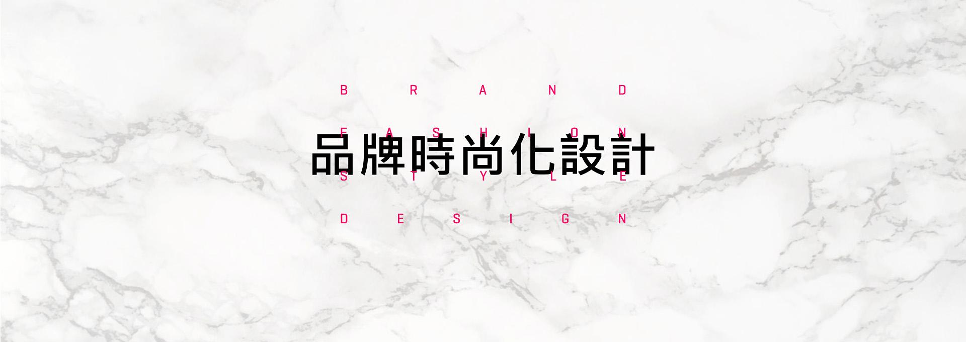 西悦设计ad
