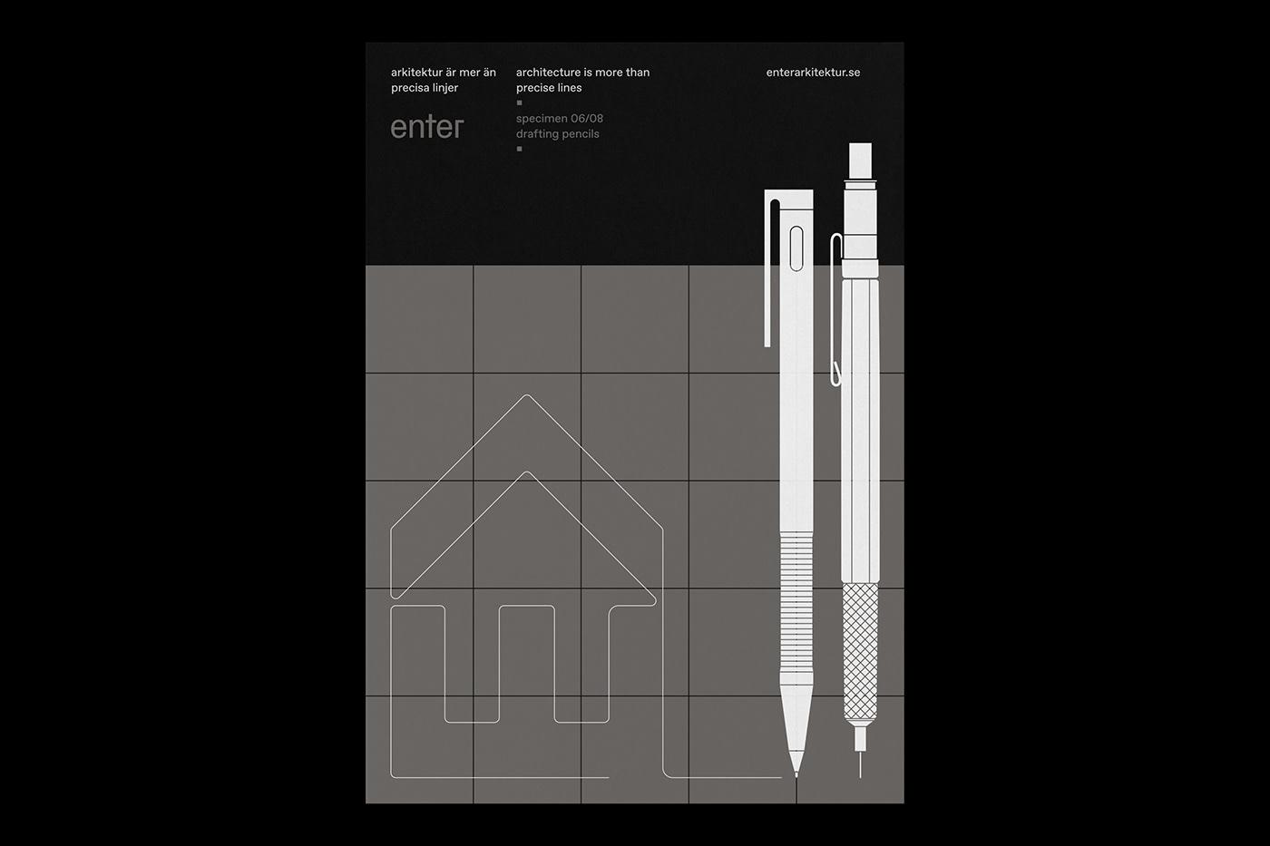 建筑公司VI设计