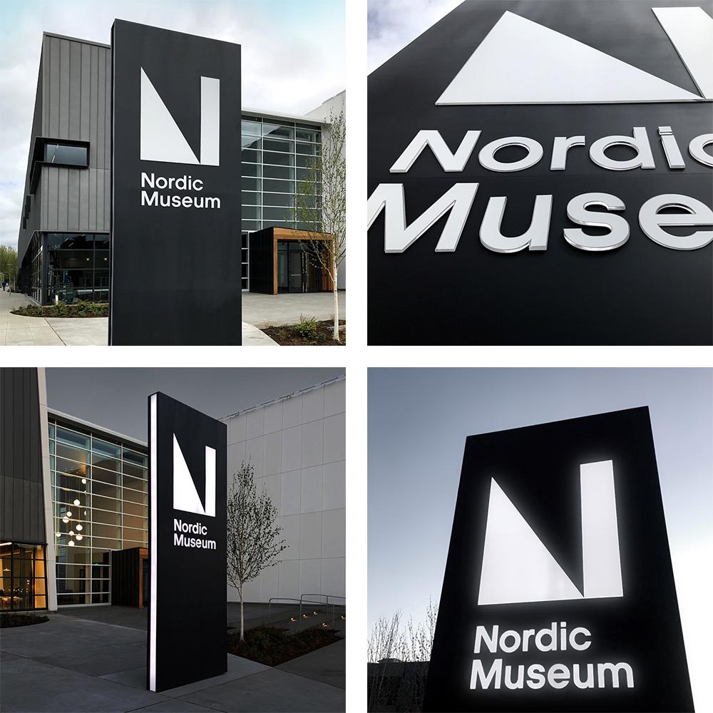 北欧博物馆新LOGO